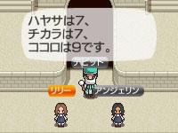 lily-spec.jpg