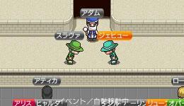 jehyu-fight01.jpg