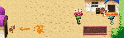 jehyu-walk01.jpg