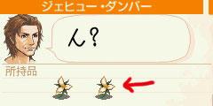 jehyu-flower.jpg