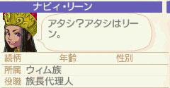 shieki01.jpg