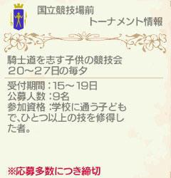 info01.jpg