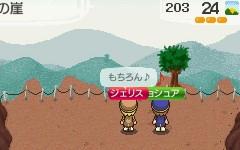 203friends11.jpg