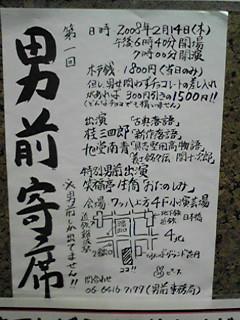 080214_1804~01.JPG