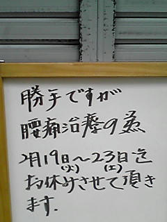 080223_1658~02.JPG