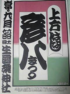 080914_1811~01.JPG