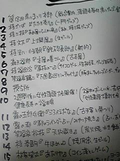 080914_1812~01.JPG