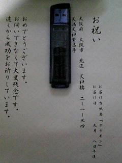 080924_2321~01.JPG