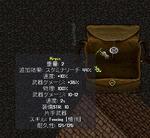2008y06m21d_194047078.jpg