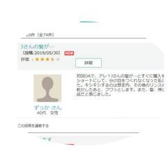 ブログ J ノリツグ