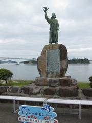 熊本県 天草 松島1