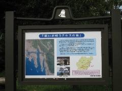 宮崎県 クルスの丘4