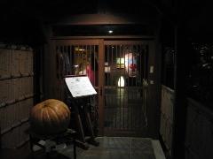 宮崎県 シェラトン・グランデ・オ―シャンリゾート 浴場 新月入口2