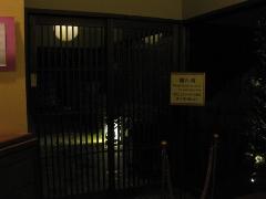 宮崎県 シェラトン・グランデ・オ―シャンリゾート 浴場 離れ湯入口