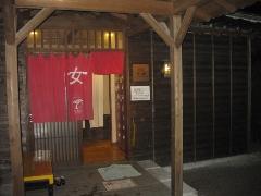 宮崎県 シェラトン・グランデ・オ―シャンリゾート 浴場入口