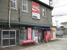 森 柴田商店