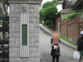 韓国旅行 ソウル3日目 北村(プッチョン) 中央高等学校の門