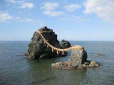 南紀 1日目 二見浦 夫婦岩