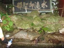 南紀 2日目 熊野 世界遺産 那智の滝 延命長寿のお瀧水