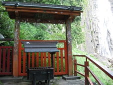 南紀 2日目 熊野 世界遺産 那智の滝 飛瀧神社