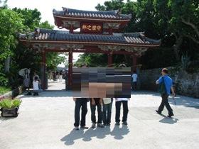 2日目 沖縄旅行 首里城公園