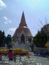 3日目 タイ・バンコク旅行 ナコンパトム