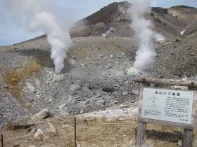旭岳ロープウェイ 28 噴気孔