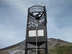 旭岳ロープウェイ 姿見展望台 愛の鐘