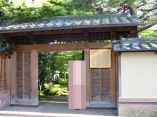 金沢 長町武家屋敷跡