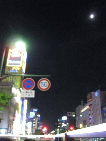 福岡オープントップバス「福岡きらめき夜景コース」19