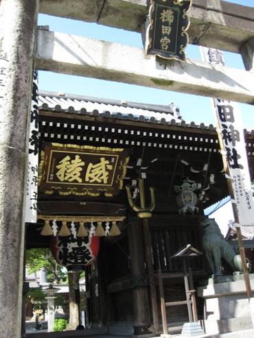 福岡 博多 「櫛田神社」