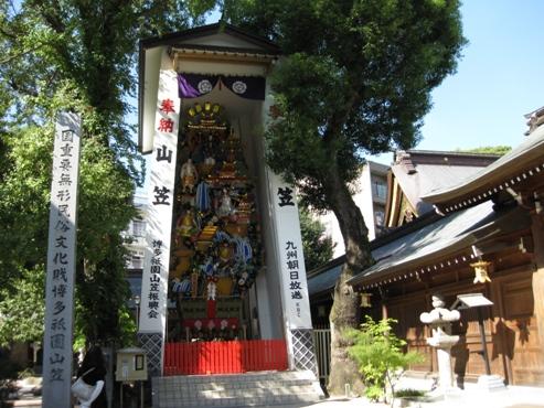 福岡 博多「櫛田神社/博多祇園山笠」