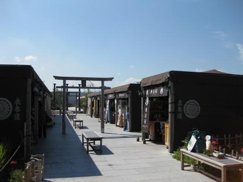 JR博多シティ「つばめの杜ひろば」