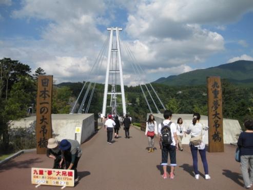九州 九重夢大吊橋・震動の滝