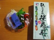 35札幌駅の駅弁「ひぐま笹寿司」