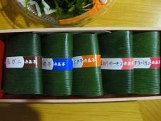 36札幌駅の駅瓣「ひぐま笹寿司」
