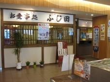 66発掘「てっぺん 宗谷探検隊」JR稚内駅