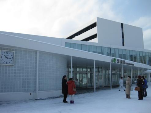 73発掘「てっぺん 宗谷探検隊」JR稚内駅 みなとオアシス道の駅わっかない