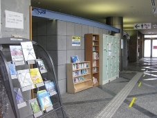 95発掘「てっぺん 宗谷探検隊」宗谷ふれあい公園スノ―ランド