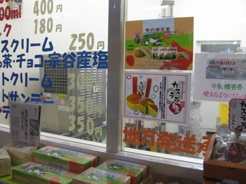 109発掘「てっぺん 宗谷探検隊」 稚内副港市場