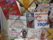 発掘「てっぺん 宗谷探検隊」 稚内副港市場