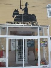 稚内 米国バーガ― DINO'S