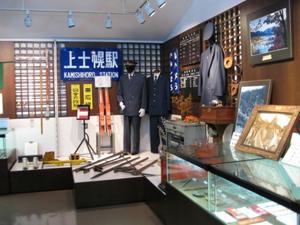 上士幌町の鉄道資料館