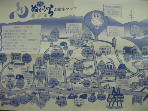 ぬかびら源泉郷 お散歩マップ