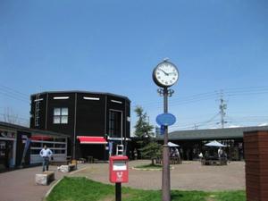 「道の駅 ニセコビュープラザ」