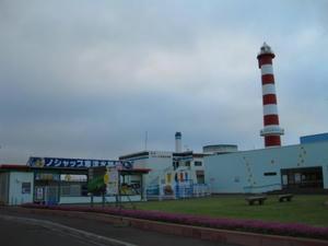 ノシャップ岬 稚内灯台、水族館、科学館