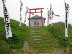 須古屯神社