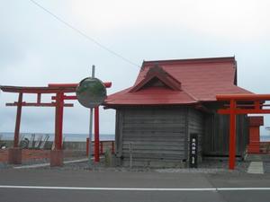 見内(みない)神社