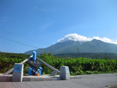 利尻島 野塚展望台から見た利尻山