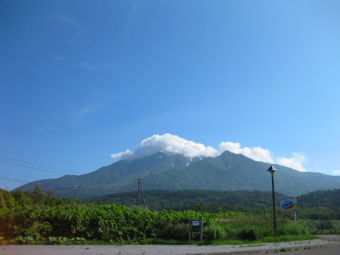 野塚展望台から見た利尻山